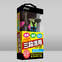 リモコンマイク付オーディオケーブル「JF-AWMK」