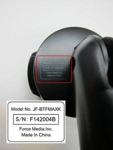 BluetoothFMトランスミッターJF-BTFMAXKの特定不具合発生、および製品交換のお知らせ