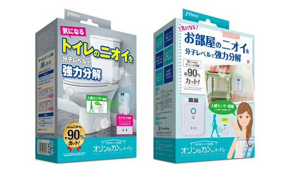 オゾンの力 for トイレ