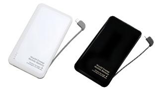 薄型大容量モバイルバッテリー「世界トランプ」新発売