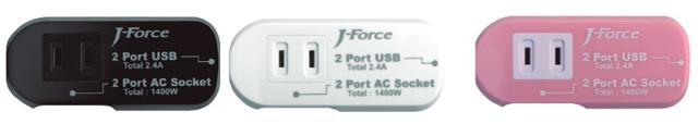 世界超速 for スマホ( JF-PEACE8K1018)を充電する場合