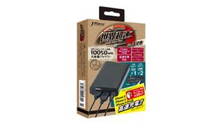 iPhoneX, iPhone8, iPhone8 Plusを高速充電できる!「世界超速 for スマホ」新発売