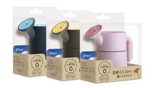 小型USB加湿器「ハダウル」新発売